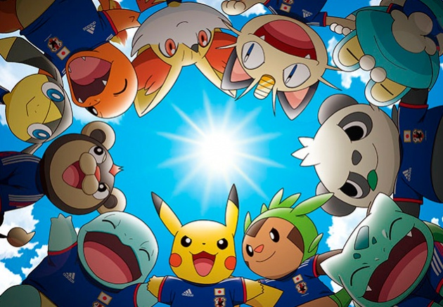 Pokemon Dream Team