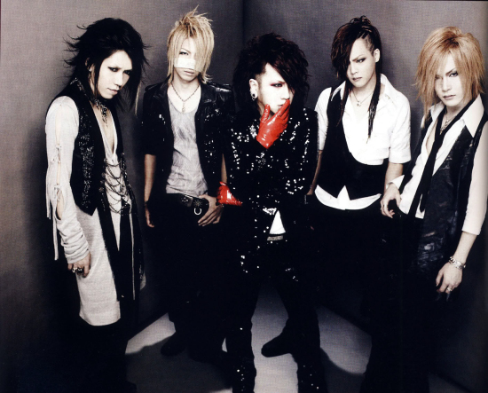 The GazettE - jrock i inne