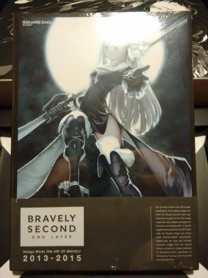Bravely Second Deluxe Collectors Edition 7 unboxing