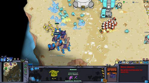 StarCraft Starcraft 2 Mod