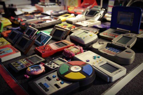 Muzeum Gier i Komputerów Minionej Ery
