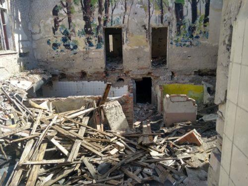 Wiskord Szczecin Ruiny